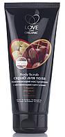 Скраб для тела, поднимающий настроение с витаминными капсулами Love 2Mix Organic абрикос+черешня RBA /0-92 N