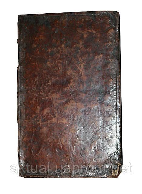 Антикварная книга кратких поучений о главнейших спасительных догматах веры.