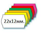 Этикет-лента 22х12 мм МЕТО для однострочных этикет-пистолетов и нумераторов кроя