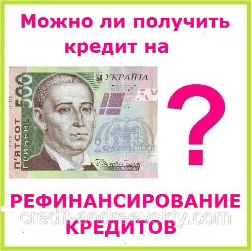 Вакансии кредит днепр банк киев