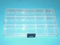 Коробка для бисера 15 ячеек, 17,5х10,5 см