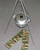 Тренога для подвешивания казана (высота 1 м) + чехол CHZ /, фото 1