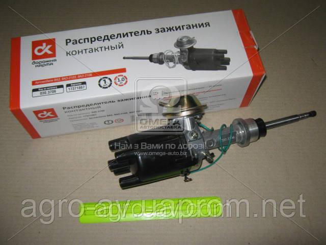 Распределитель зажигания (030.3706) ВАЗ 2103,-06 контактн. <ДК>