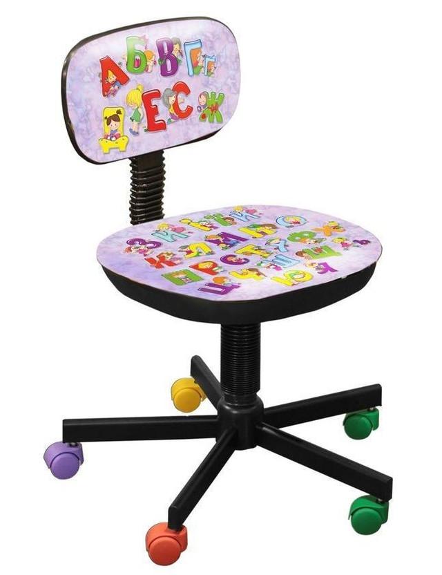Кресло детское Бамбо Дизайн Веселка.