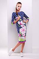 платье GLEM Магнолия платье Лоя-1Ф д/р