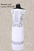 Платье без пояса 199-01 БР