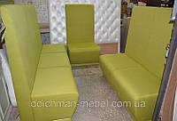 Эксклюзивные дизайнерские диваны для общественных помещений купить в Украине