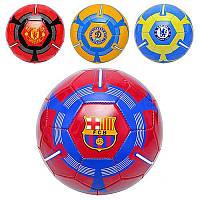 Мяч футбольный EV-3167