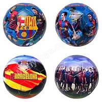 Мяч футбольный EV-3161