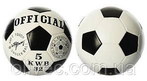Мяч футбольный EV-3208
