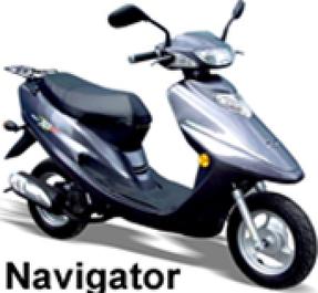 Запчасти для скутеров Navigator (Viper)