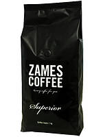 Кофе Zames Coffee Superior в зернах 1 кг