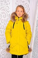 Детская куртка на подростка девочку на рост от 122см до 146см