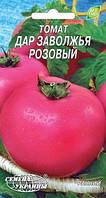 Евро Томат Дар Заволжья розовый 0,2г.