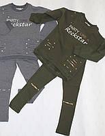 Костюм для девочки (серый, темно-зеленый)