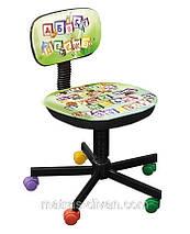 Кресло детское Бамбо, фото 3