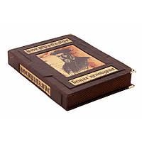 Иллюстрированный Нострадамус. Вещие центурии. В коробе.