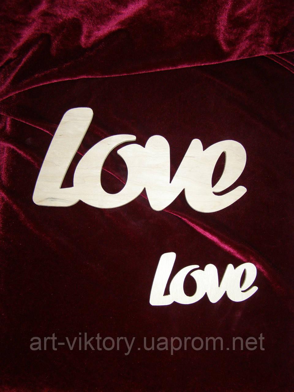 Слово LOVE (12 х 6 см; 24 х 11,5 см), декор