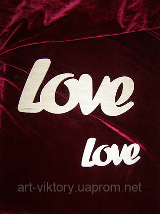 Слово LOVE (12 х 6 см; 24 х 11,5 см), декор, фото 2