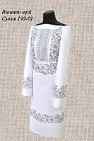 Платье 199-01 с поясом