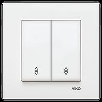 Выключатель двойной проходной белый Viko (Вико) Karre (90960017)