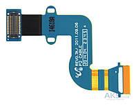 Шлейф для Samsung P3100 Galaxy Tab 2 7.0 / P3110 Galaxy Tab 2 7.0 / P6200 Galaxy Tab 7.0 дисплейный