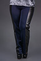 Женские брюки Olis Style Сиеста (54-64)