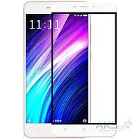 Защитное стекло Tempered Glass 3D Full Cover Xiaomi Redmi 4, Redmi 4 Pro White