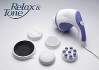 Релакс энд Тон - массажер для тела (Relax and Tone)