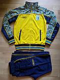 Олимпийский спортивный костюм Bosco Sport Украина, фото 2