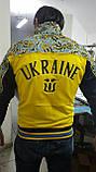 Олимпийский спортивный костюм Bosco Sport Украина, фото 3