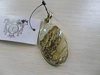 Кулон с натуральным камнем яшма в серебре.