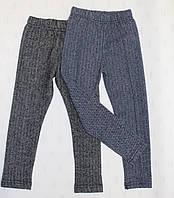 Лосины (темно-синие, темно-серые), фото 1