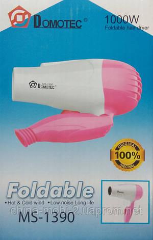 Компактный фен для волос Domotec MS-1390 дорожный складной, фото 2