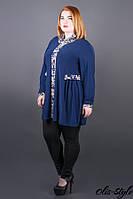 Туника Olis Style Жаннет (54-64)