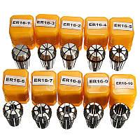 Набор из 11 цанг ER16 1-10мм для станка с ЧПУ