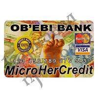 "Прикольная Кредитка ""Ob'ebi Bank"""