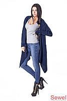Вязаная женская шаль (длинная кофта)