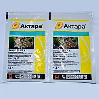 Инсектицида Актара 1,4 гр