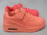 Кроссовки детские оптом 25-30 Nike Air Max