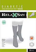 RelaxSan 560 - Диабетические носки из хлопка с добавлением нити из белкового волокна Crabyon (хитозан)