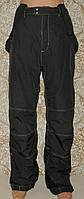 Зимние, тёплые брюки McKINLEY на мембране Expodus5000 (M) б\у