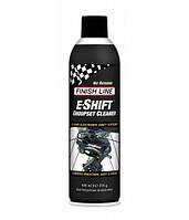 Очиститель FINISH LINE E-Shift - 19oz (475ml Аэрозоль) для переключателей и цепи