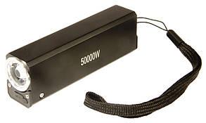 Портативное зарядное устройство Power bank + лампа + фонарь AR-839