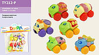 Заводная игрушка TY212-P 120шт2 6 видов, в пакете 1620см