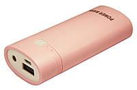 Портативное зарядное устройство Power Bank 5600 mAh