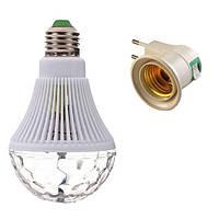 Светодиодная лампочка вращающаяся LED Full Color Rotating Lamp для вечеринок
