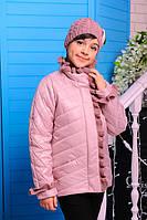 Детская куртка с шапочкой для девочки