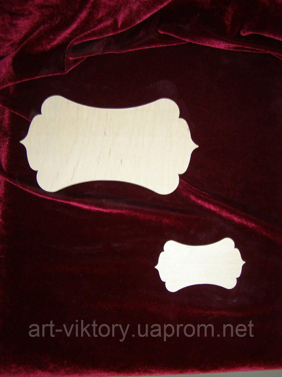 Бирка фигурная (11,5 х 21 см)