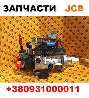 Топливный насос для JCB